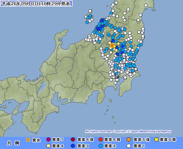 栃木県日光で震度5弱の地震…震源地は男体山か