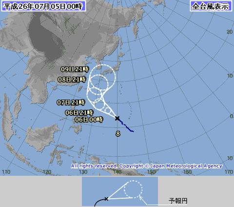 台風8号発生 日本に接近上陸のおそれあり