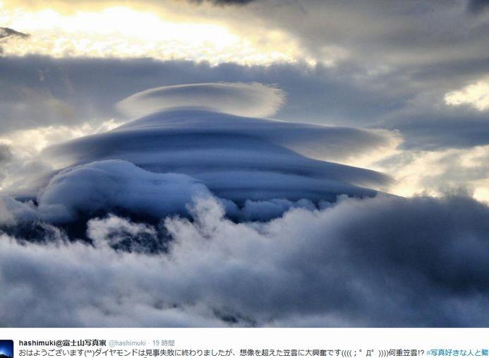 富士山にかかる雲が凄い「神秘的」とツイッターで話題に