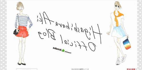 【シャーマン】東原亜希さんの双子が「41度」の高熱になり、病院へ駆け込んだことをブログで報告!
