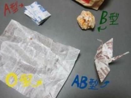 血液型で分かる、マクドナルドの食べ方www当たりすぎワロタwww画像あり