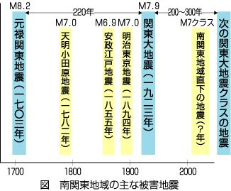newsplus_1399876742_5701.jpg