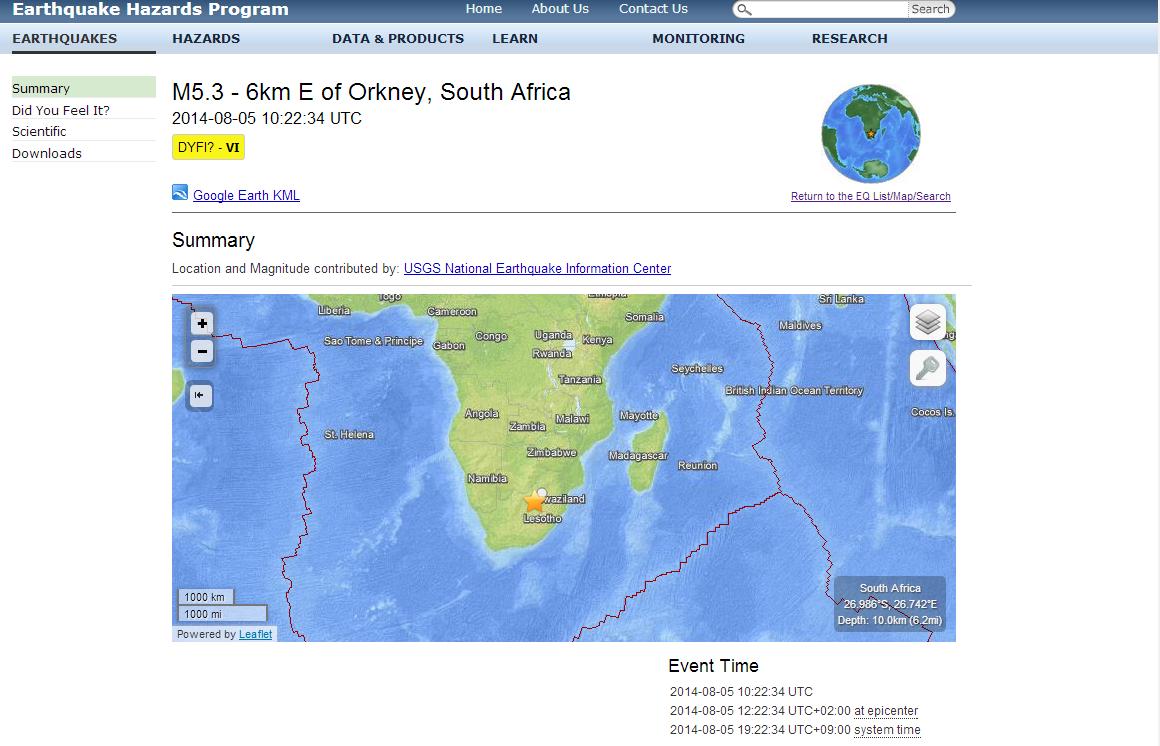 南アフリカでM5.3の地震 深さ10km ヨハネスブルクでも揺れを観測