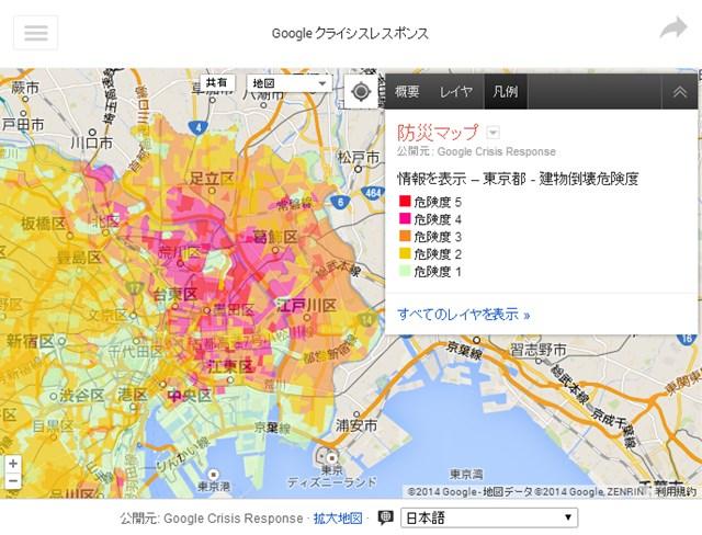 東京で大災害が起こったら危険な場所はここだ! ひと目でわかるGoogle防災マップ