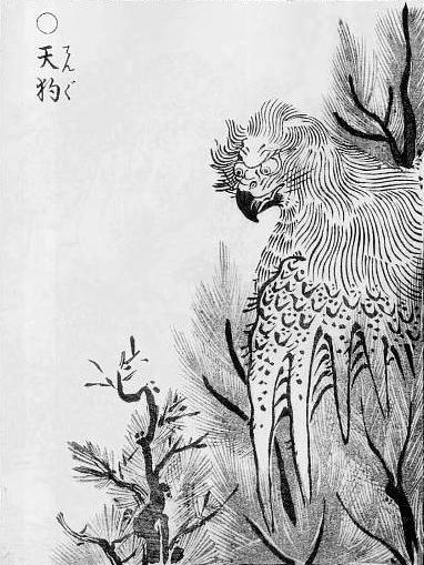 東原亜希「デスブログ」のパワーはガチだった…ルーツは山岳信仰の呪術 「天狗書き」にあった