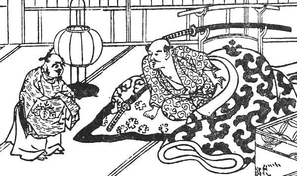 pub_wiki_zashikiwarashi.jpg