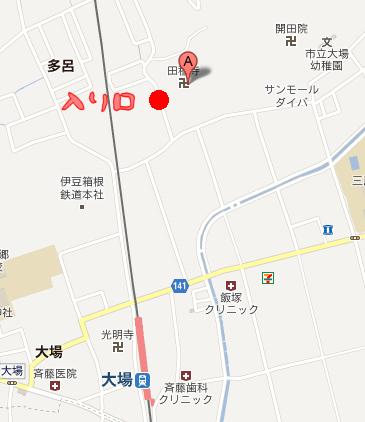 田種寺場所