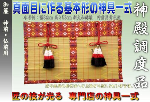 misu_shibutu_800.jpg