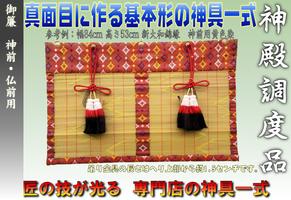 misu_shibutu_01512.jpg