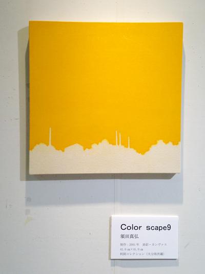 ColorScape9.jpg