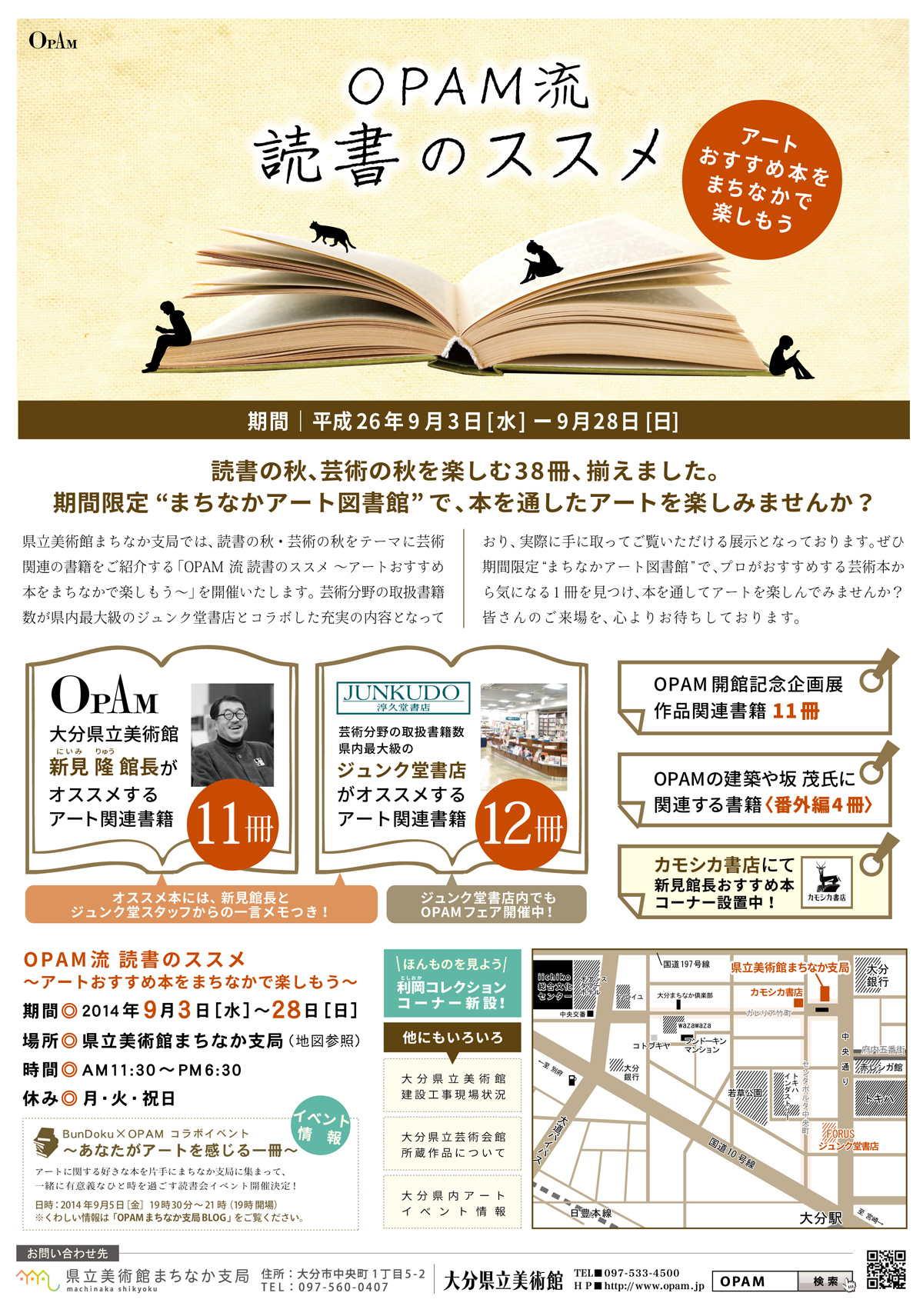 book-all.jpg