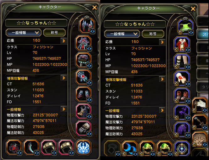 20140306182142f39.png