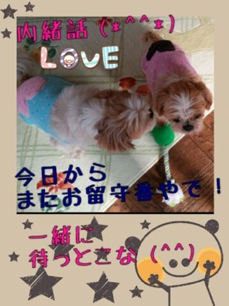 fc2blog_20140324232026063.jpg