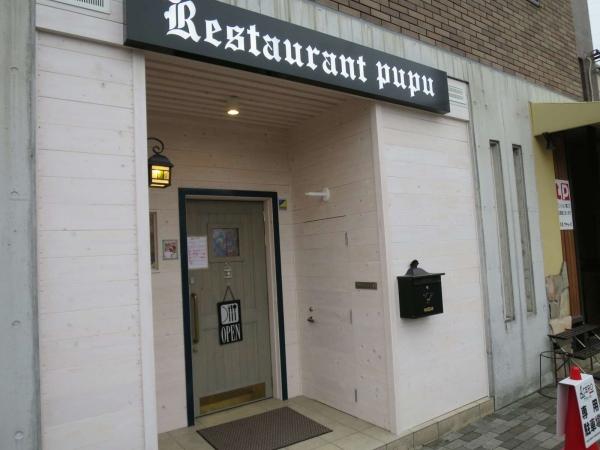 Restaurant pupu