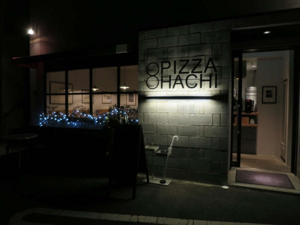 PIZZA HACHI