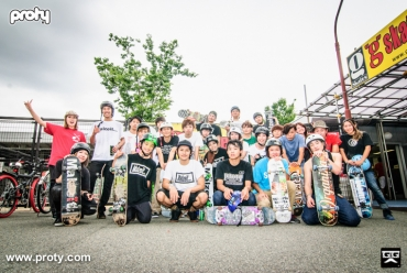 ride with proty 2014 skate 2nd image-49