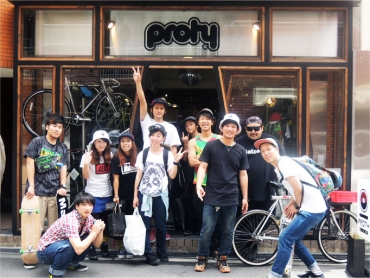 ride with proty 2014 skate 2nd image-52