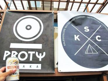 PROTY Lake Biwa Party 2014 14