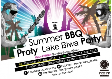 LakeBiwa-BBQ-FLYER-no2.jpg