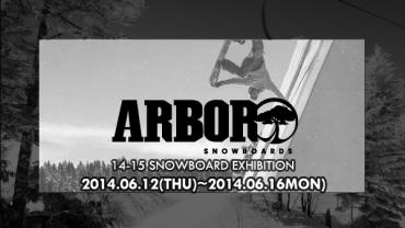 arbor-exhibition-2014june.jpg