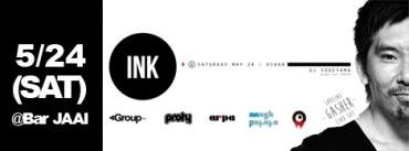 top-event-ink524-.jpg