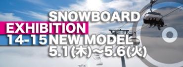 top-snowboard-EX1415-banner.jpg