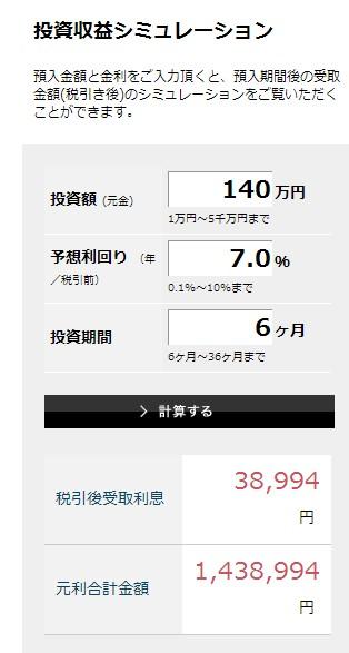 CrowdBank20140812_3.jpg
