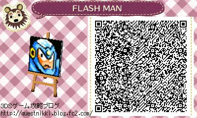 フラッシュマン(Flashman)