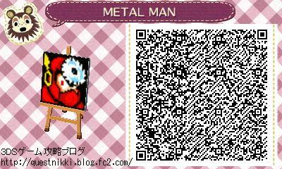 メタルマン(Metalman)