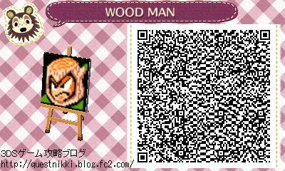 ウッドマン(Woodman)