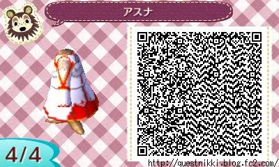 ソードアート・オンライン アスナの服