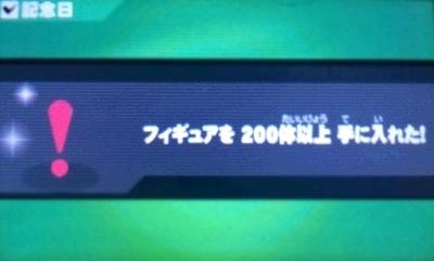 スマブラ3DS 攻略 隠しキャラ 「ロボット」