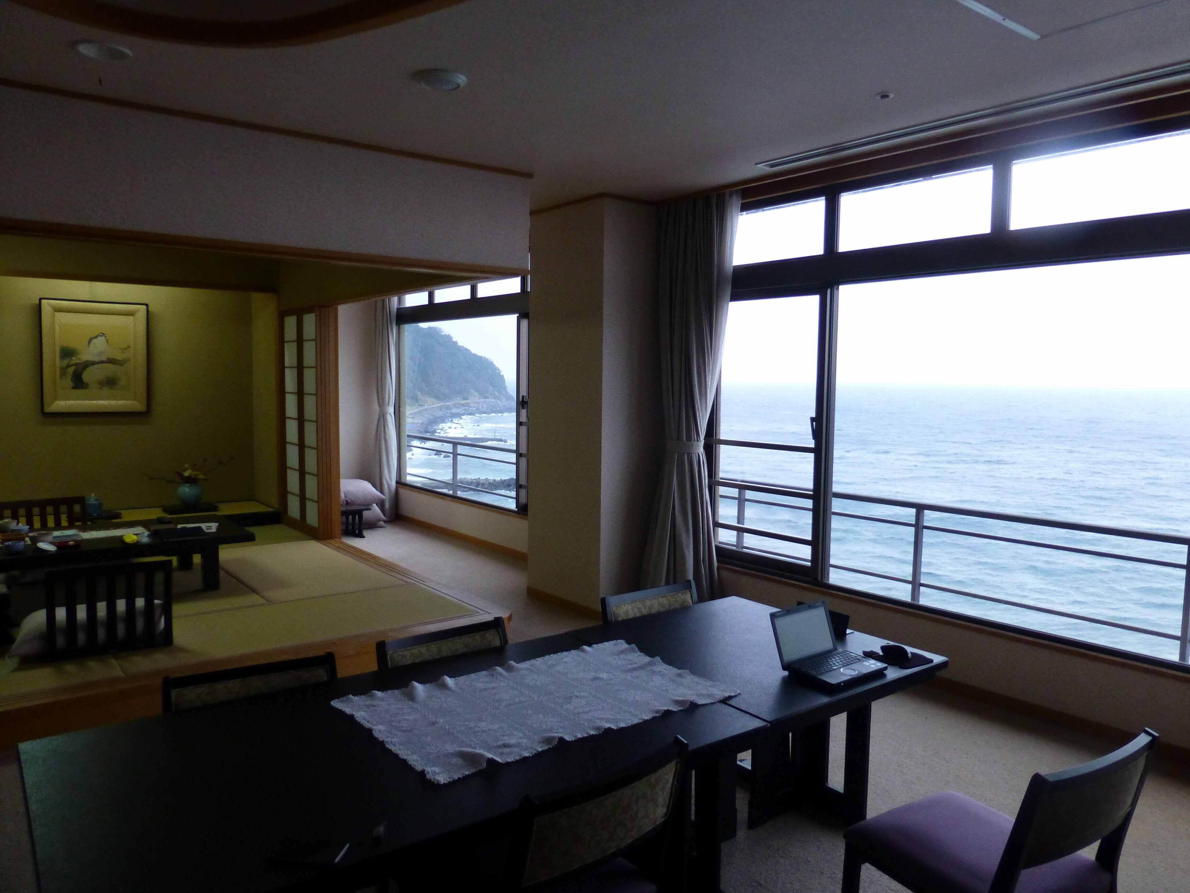 atagawa01.jpg