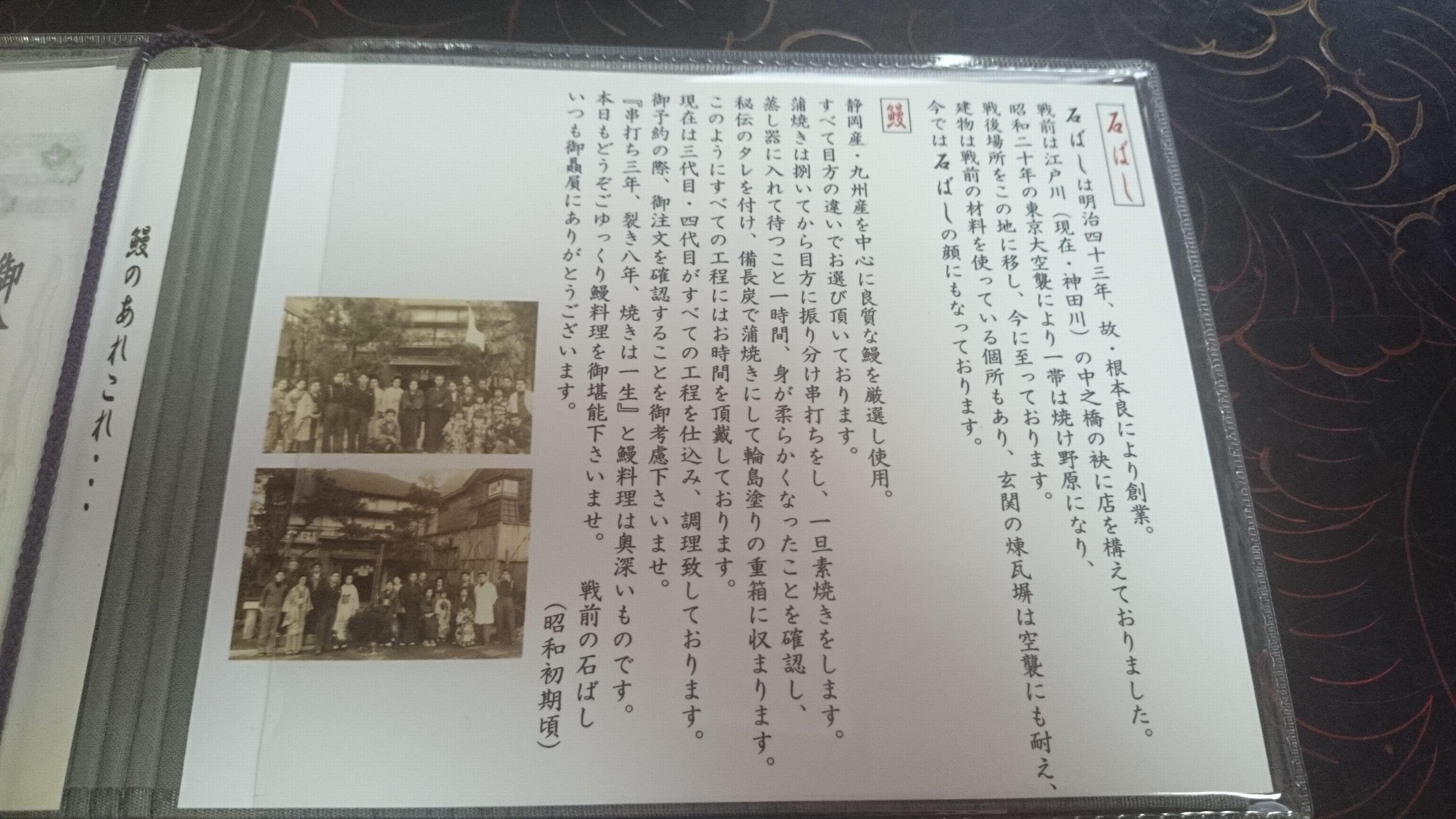 ishibashi01.jpg