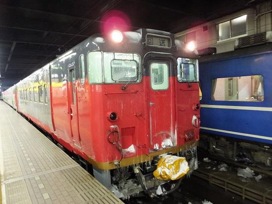 DSCF5238.jpg