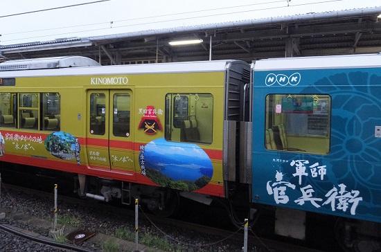 DSCF6469.jpg