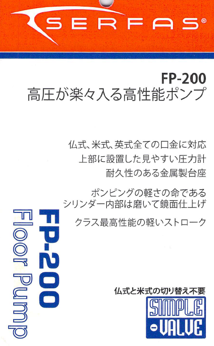 20140705-02.png