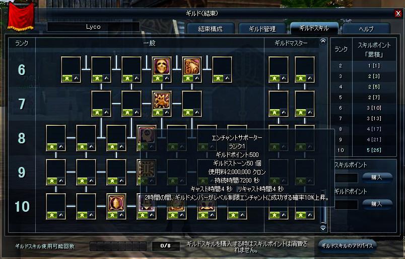 GSkill2.jpg