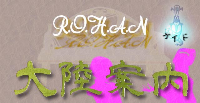 SokoGaDaiji_3.jpg
