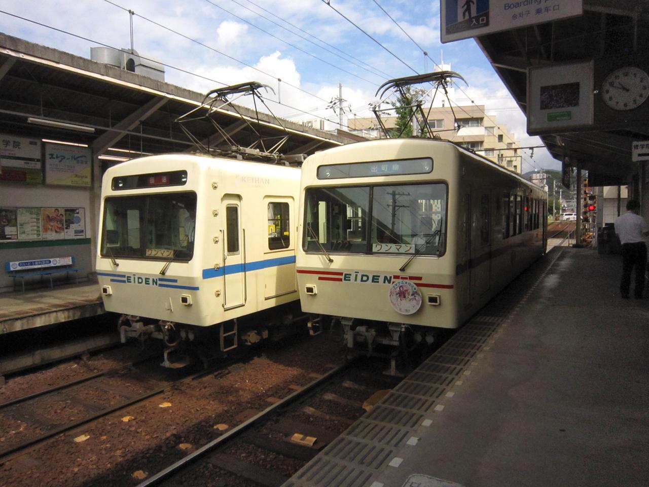 20140829-5.jpg
