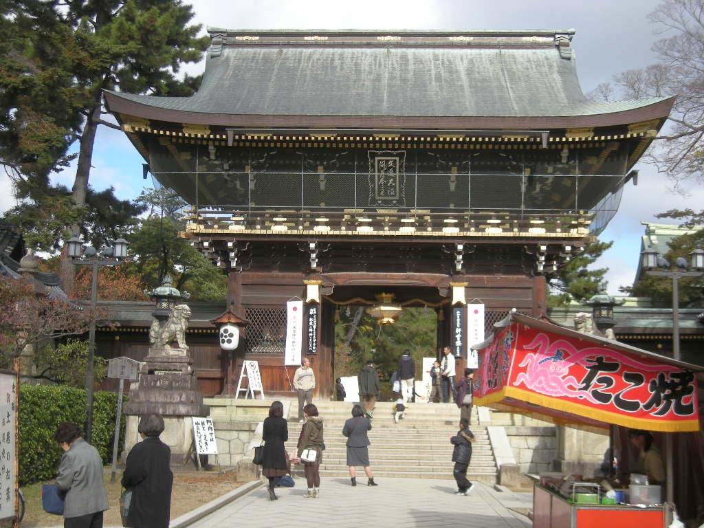 【第3話】京都府京都市