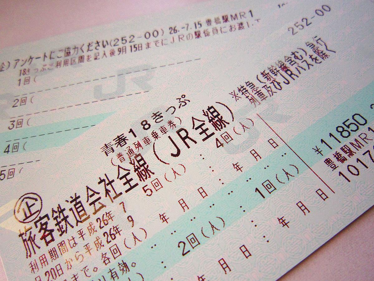 【新作の話】愛知県田原市