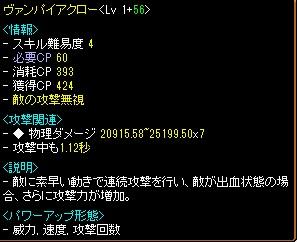 201405080207405bd.jpg