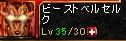 20140520022539f4d.jpg