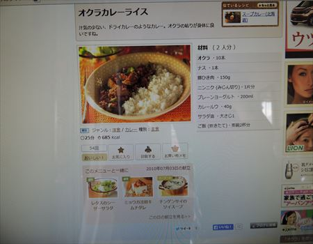 201408181448456aa.jpg