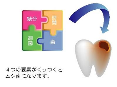 0001F1 - コピー (4)