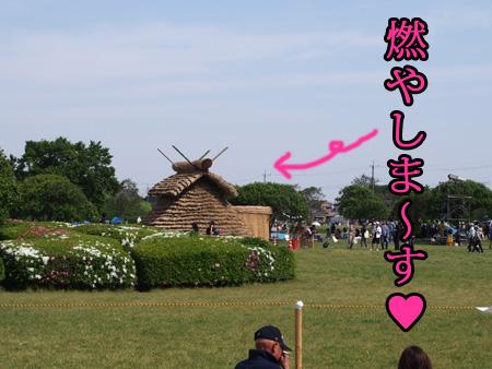 moyasukoya.jpg