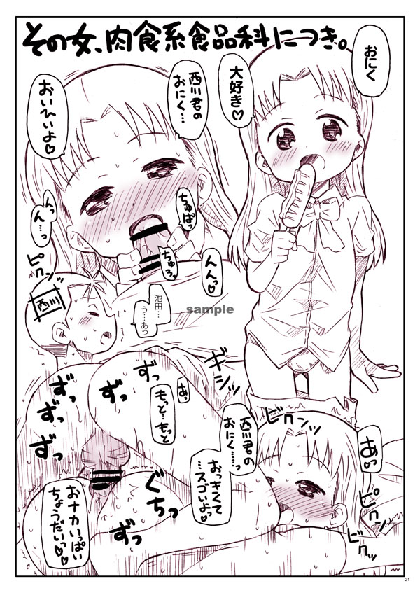 yuki-s04.jpg