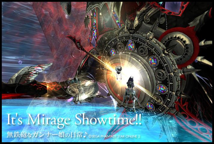 MirageShowtime20140512b.jpg