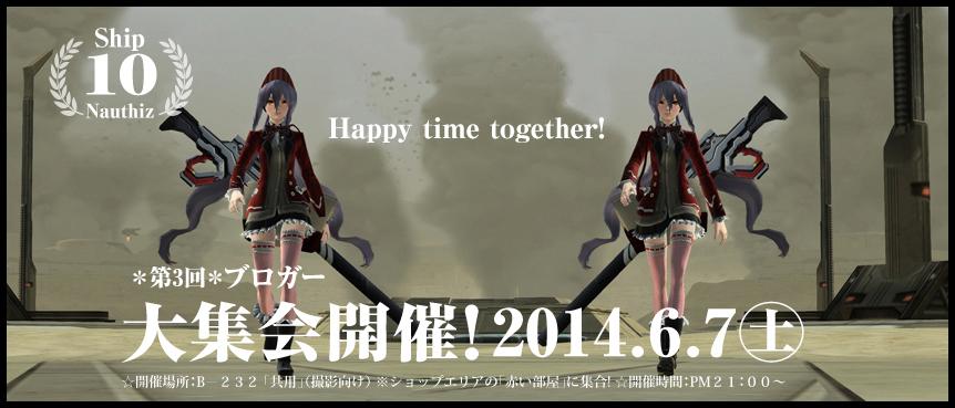 kesenwa20140607c.jpg